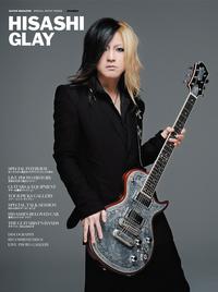 HISASHI/GLAY デジタル特別編集版-電子書籍
