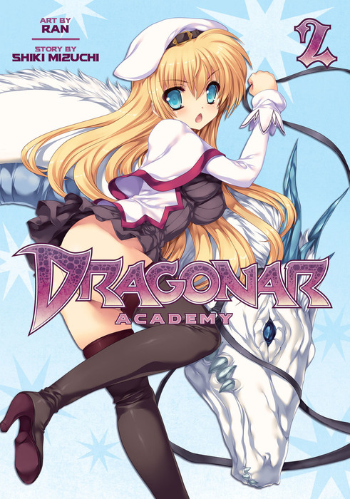 Dragonar Academy Vol. 2拡大写真