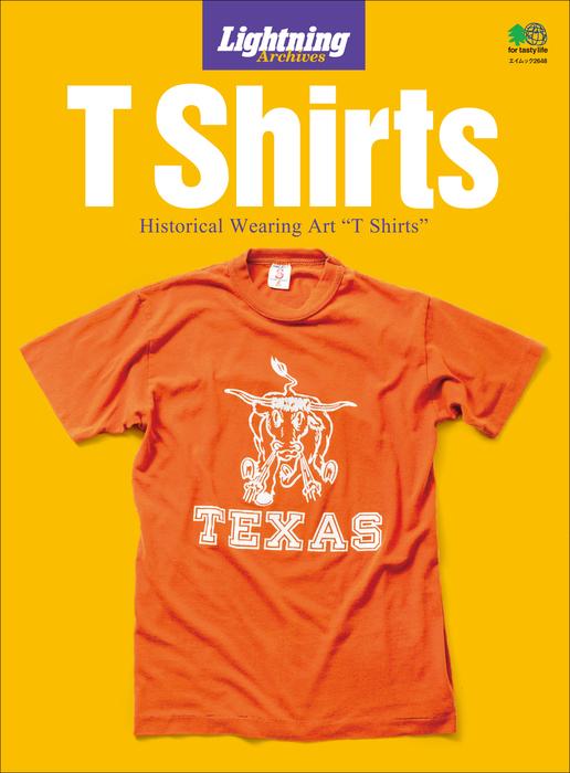 Lightning Archives T Shirts-電子書籍-拡大画像