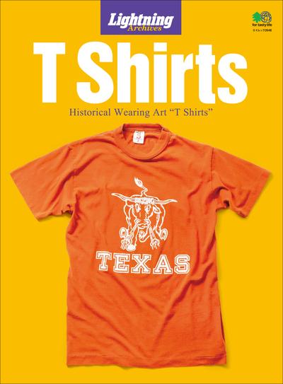 Lightning Archives T Shirts-電子書籍