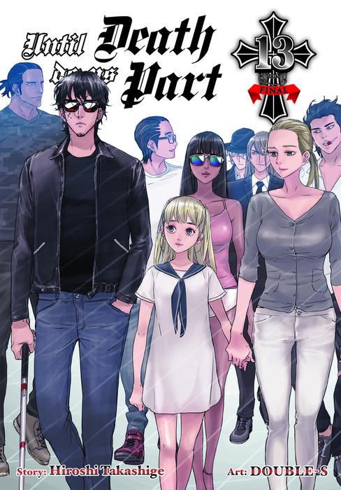 Until Death Do Us Part, Vol. 13拡大写真