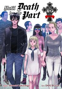 Until Death Do Us Part, Vol. 13-電子書籍