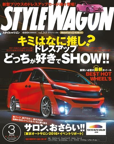 STYLE WAGON 2016年3月号-電子書籍