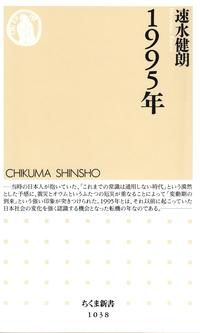 1995年-電子書籍