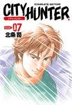 シティーハンター 7巻-電子書籍