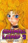 Animal Land 9-電子書籍