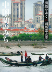 街道をゆく 25-電子書籍