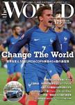 the WORLD 2016年6月23日号-電子書籍