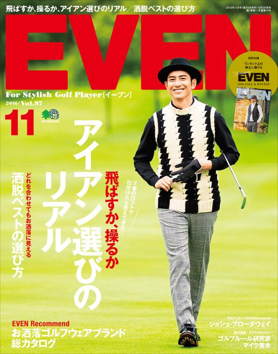 EVEN 2016年11月号 Vol.97-電子書籍-拡大画像