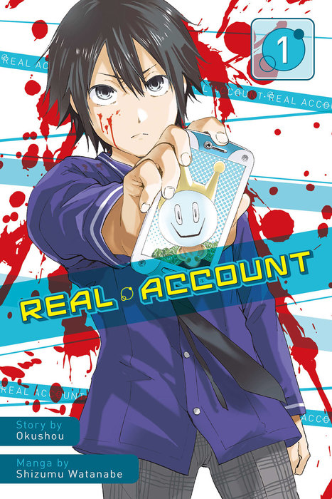 Real Account 1拡大写真