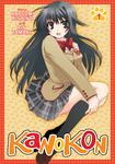 Kanokon Vol. 1-電子書籍