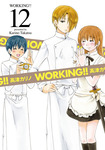 WORKING!! 12巻-電子書籍