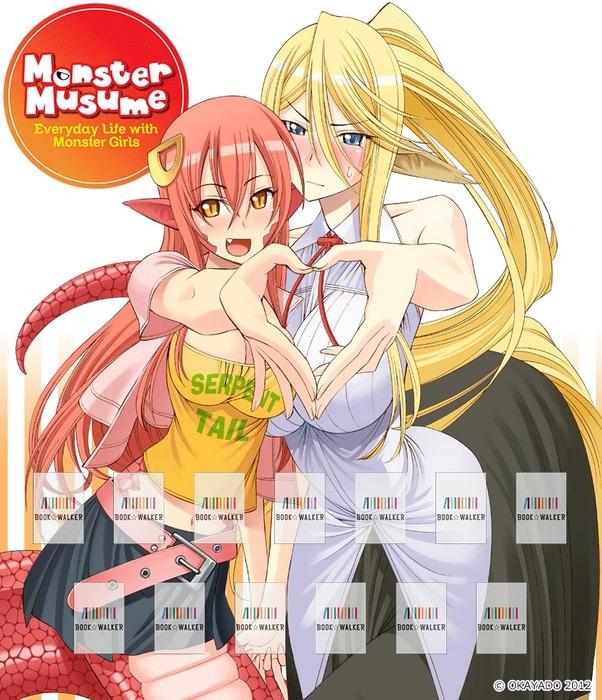 Monster Musume, Vol. 1: Bookshelf Skin [Bonus Item]-電子書籍-拡大画像
