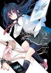 selector infected WIXOSS -Re/verse- 2巻-電子書籍