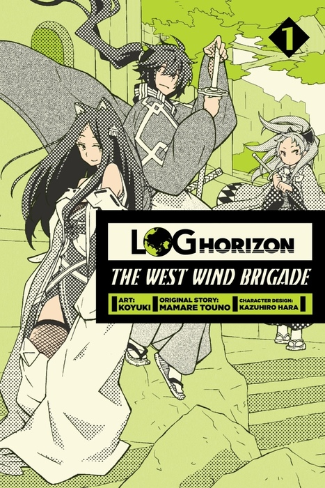 Log Horizon: The West Wind Brigade, Vol. 1拡大写真