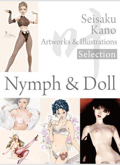 叶精作 作品集②(分冊版 3/4)Seisaku Kano Artworks & illustrations Selection - Nymph & Doll-電子書籍