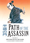 Path of the Assassin Volume 15: One Who Rules the Dark??-電子書籍