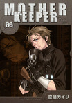 MOTHER KEEPER 6巻-電子書籍
