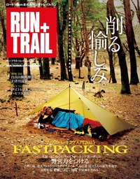 RUN+TRAIL Vol.12-電子書籍
