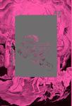 黒き川-電子書籍