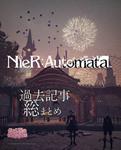 週刊ファミ通 2017年3月2日号 特典小冊子-電子書籍