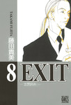 EXIT~エグジット~ (8)-電子書籍