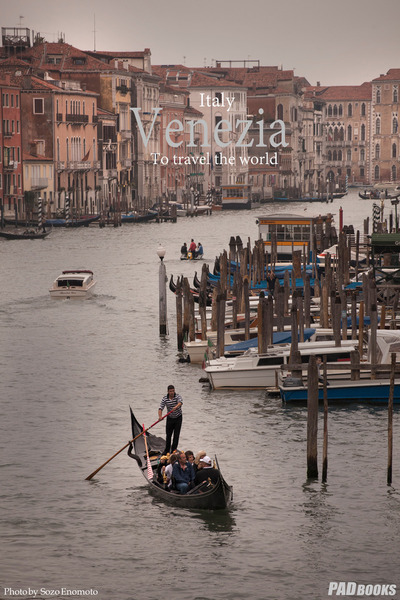 Venezia 写真集-電子書籍