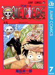 ONE PIECE モノクロ版 7-電子書籍