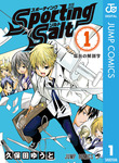 Sporting Salt 1-電子書籍