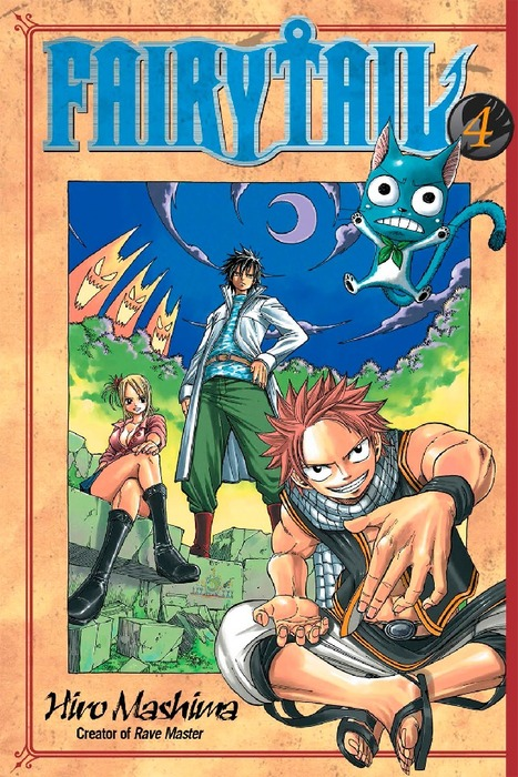 Fairy Tail 4拡大写真