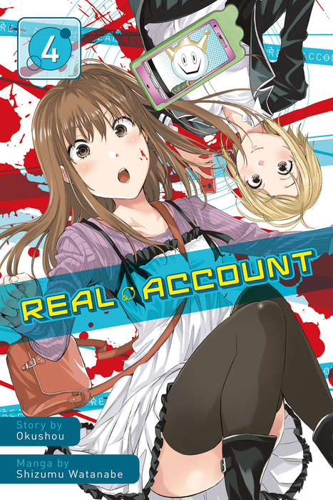 Real Account 4拡大写真