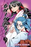 Oninagi, Vol. 3-電子書籍