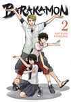 Barakamon, Vol. 2-電子書籍