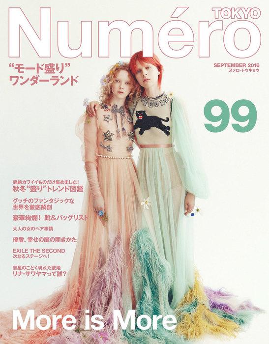Numero Tokyo 2016年9月号拡大写真