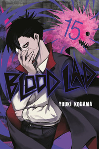 Blood Lad, Vol. 15