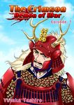 The Crimson Demon of War 1-電子書籍