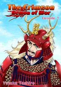 The Crimson Demon of War 1-電子書籍