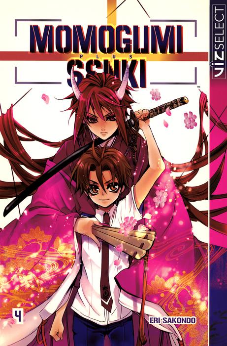 Momogumi Plus Senki, Volume 4拡大写真