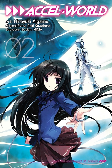 Accel World, Vol. 2 (manga)拡大写真