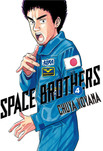 Space Brothers 4-電子書籍