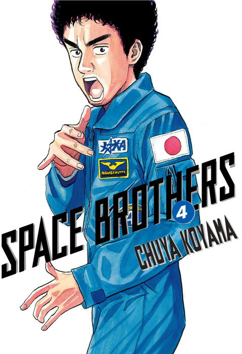 Space Brothers 4-電子書籍-拡大画像