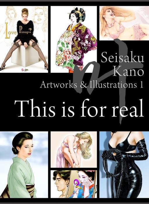 叶精作 作品集① Seisaku Kano Artworks & Illustrations 1 「 This is for real」拡大写真