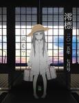 澪標 2015年07月号-電子書籍