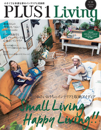 PLUS1 Living No.88