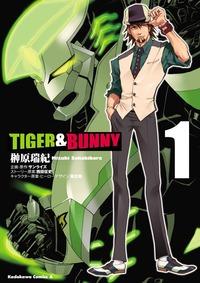 TIGER&BUNNY(1)