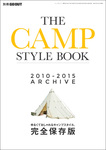 GO OUT特別編集 THE CAMP STYLE BOOK 2010-2015 ARCHIVE Vol.1-電子書籍