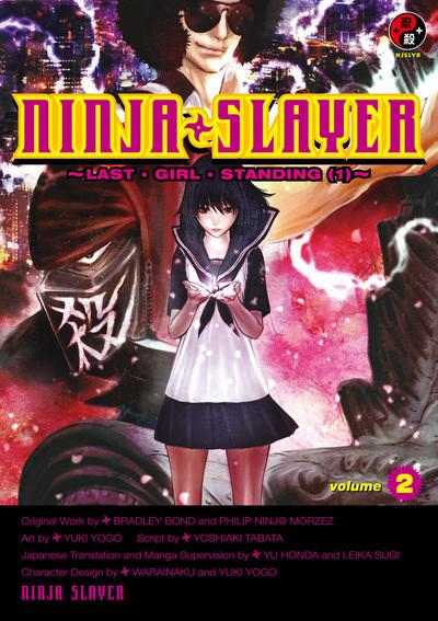 NINJA SLAYER 2 -LAST GIRL STANDING (1)--電子書籍