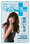 ギャルパラ・プラス Vol.06 2016 February-電子書籍