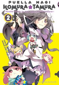 Puella Magi Homura Tamura, Vol. 2-電子書籍