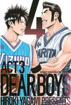 DEAR BOYS ACT 3(4)-電子書籍